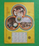 Orar scolar pionier, CEC 1977