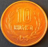 Moneda EXOTICA 10 YENI - JAPONIA, anul 1987  Shōwa *cod 675 F = UNC