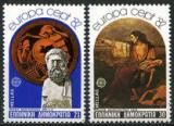 Grecia 1982 - Europa 2v.neuzat,perfecta stare(z), Nestampilat