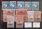 FUNDATIA  REGELE  MIHAI  -  1947  -SUPRATIPARE 1948+PRIN  AVION, Nestampilat