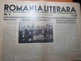Romania literara 12 martie 1932-g.toparceanu,ionel teodoreanu