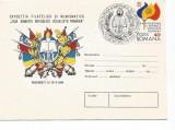 (Z3) plic omagial-Expozitia filatelica si numismatica- ZIUA ARMATEI ROMANE- 1988