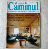 Revista CAMINUL.Nr.10 octombrie 1998.Constructii,arhitectura,decoratiuni.