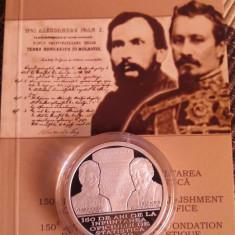 Moneda jubiliara 10 lei din argint-150 de ani de la infiintarea of.de statistica