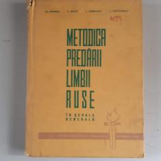 Metodica predarii limbii ruse - M.Popescu , T.Botez