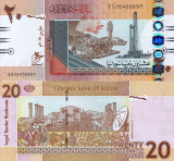 SUDAN 20 pounds 2017 UNC!!!
