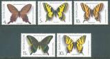 Russia USSR 1987 Butterflies, MNH S.298, Nestampilat