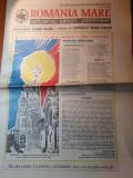 Ziarul romania mare 2 decembrie 1994-numar cu ocazia zilei de 1 decembrie