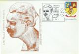 TSV* - PLIC OMAGIAL CONCURSUL NATIONAL DE POEZIE NICOLAE LABIS ED XIV 1982 VAR 1