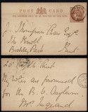 Great Britain 1886 Old Postcard Postal stationery to London DB.155