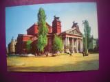 HOPCT 68959  TEATRUL IVAN Vazov-sofia BULGARIA -NECIRCULATA