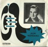 AS - ALIN NOREANU - ASA E DRAGOSTEA/DE ZIUA TA... (DISC VINIL, LP)