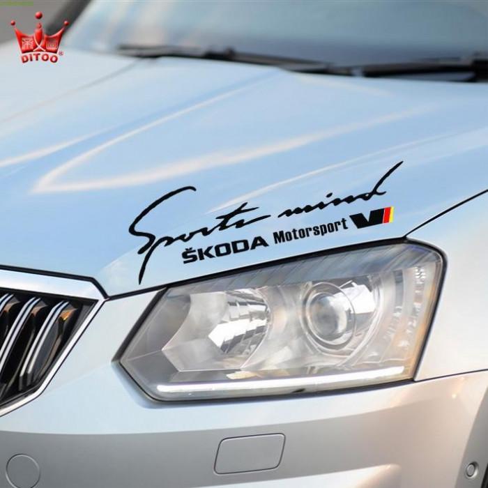 Sticker Sports Mind SKODA Motorsport