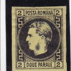 ROMANIA 1867 LP18 a CAROL I CU FAVORITI 2 PARALE NEGRU/GALBEN HARTIE SUBTIRE MNH