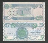 IRAK IRAQ  1   DINAR   1992  UNC  [1]   P- 79  ,  necirculata