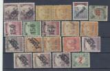 1919 ROMANIA Banat emisiunea Timisoara lot 20 timbre uzate si nestampilate