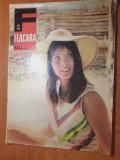 Flacara 19 septembrie 1970-ceausescu la galati si tulcea,art. orasul galati