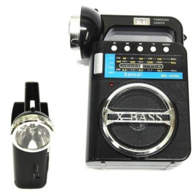 LICHIDARE STOC! MP3 PLAYER CU STICK USB/CARD,RADIO FM,LANTERNA PUTERNICA.NOU! foto
