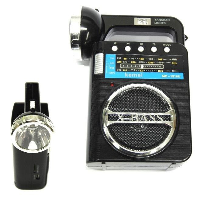 LICHIDARE STOC! MP3 PLAYER CU STICK USB/CARD,RADIO FM,LANTERNA PUTERNICA.NOU!