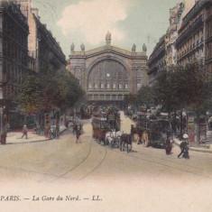 Carte postale  circ. 81, Circulata, Printata