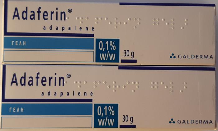 ADAPALENE 0.1% Gel Adaferin Differin Acnee Adapalena (Tretinoin/Retinol/Riduri)