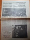 Informatia bucurestiului 24 ianuarie 1989-ceausescu vizita de lucru in capitala
