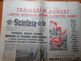 scanteia 23 august 1988-vizita lui ceausescu la mihailesti-cornetu