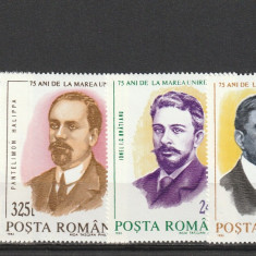 Romania ,Marea unire ,nr lista 1328., Nestampilat