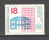 Bulgaria.1974 Sesiune UNESCO Varna  SB.130, Nestampilat
