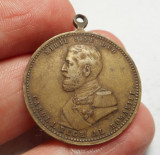Medalie Regele Carol I - Serbarea a 25 ani de domnie 1866 - 1891