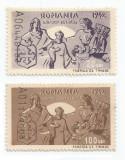 România, lot 212 cu 2 timbre fiscale de ajutor, Consiliul de Patronaj, 1942, MNH, Nestampilat