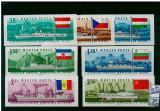 Ungaria 1967, transporturi, vapoare, nedantelate, Mi. 2323/2329B MNH, cat. 250 €, Nestampilat