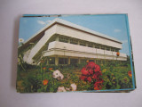 Carte postala - Braila (Sala Polivalenta)