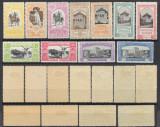 ROMANIA 1906 Expozitia Generala serie nestampilata cu guma originala cu sarniera, Istorie, Nestampilat