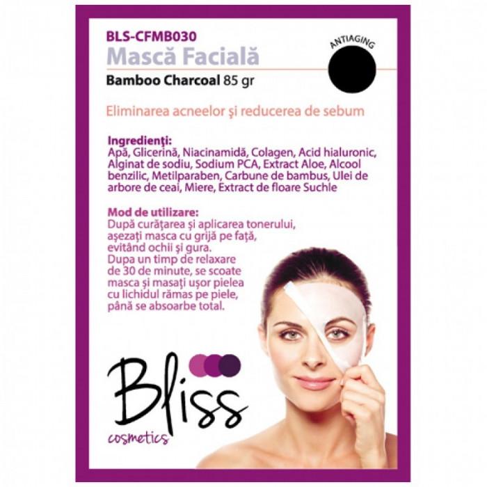 Mască facială cu cărbune de bambus(BLS-CFMB030)