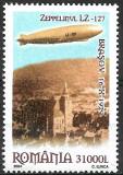 B0471 - Romania 2004 - Zepelin neuzat,perfecta stare