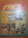 Revista start spre viitor noiembrie 1984
