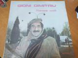 AS -  GIONI DIMITRIU - MOMENTE VESELE (DISC VINIL, LP)