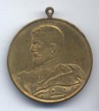 Romania -  Vizita marelui tar, Constanta, 1914, Carol + Nicolae II, foarte rara!