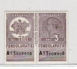 Romania  1936     Fondul  Aviatiei