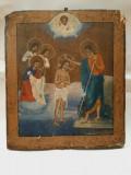 "Icoana veche ""Botezul Domnului"", sec. 18"