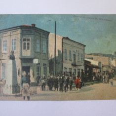 Rosiorii de Vede-Centrul cu statuia M.Mănciulescu,carte postala circulata 1926
