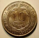 E.088 GUINEA GUINEEA AHMED SEKOU TOURE 10 FRANCU FRANCS GUINEENS 1962, Africa, Cupru-Nichel