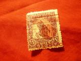 Timbru Ocupatia Romana la Timisoara 1919 supratipar rosu Porto ,defect guma