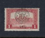 ROMANIA 1919 - CLUJ ORADEA  PARLAMENT  EROARE MONOGRAM  MNH, Nestampilat