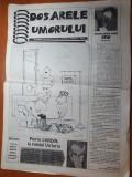 dosarele umorului 3 iulie 1996-satira si umor