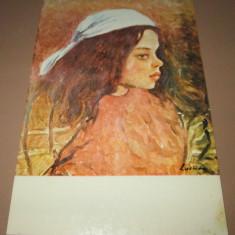 """Carte Postala - Romania - Sibiu - Stefan Luchian - Lica """"CP104"""", Necirculata, Fotografie"""