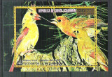 Eq. Guinea 1976 Birds of North America, perf. sheet, used M.010, Stampilat