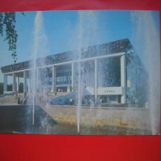 HOPCT  57783 TEATRUL OPERA SI BALET CHISINAU  MOLDOVA BASARABIA -NECIRCULATA