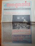 Magazin 7 ianuarie 1989-ziua de nastere a elenei ceausescu